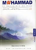Muhammad, el mensajero de Dios
