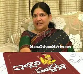 MLA Seetha Dayakar Reddy in Illali Muchatlu -12th Jan