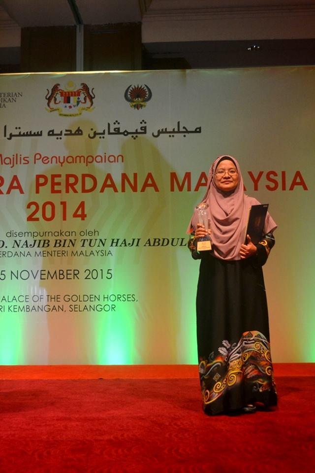 Hadiah Sastera Perdana Malaysia