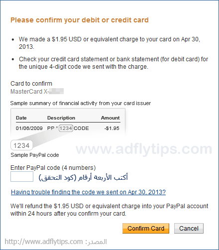 Paypal Verification by Payoneer Mastercard