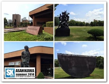Asahikawa Japan - Asahikawa Museum of Art
