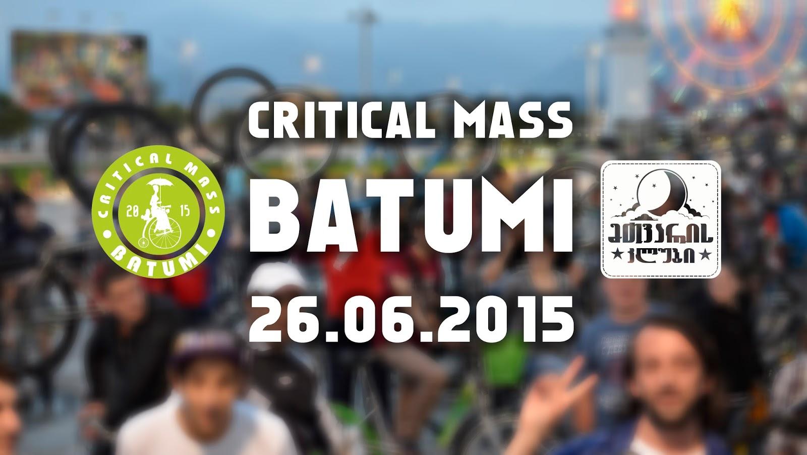 CRITICAL MASS BATUMI 26.06.2015