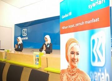 Lowongan Kerja Bank BRI Syariah Cabang Soreang Mei 2013