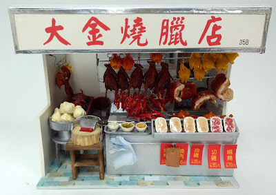 Front of a modern dolls' house miniature Hong Kong roast meat shop.
