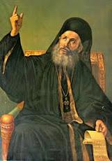Ο Άγιος Γρηγόριος Ε΄Πατριάρχης Κωνσταντινουπόλεως