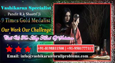 http://www.vashikaranforallproblems.com/vashikaran-specialist.html