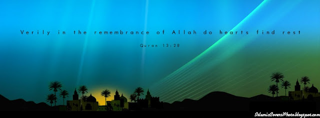 Quran Islamic Cover Photo