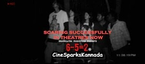 6-5=2 Scaring Successfully In Theatres Now