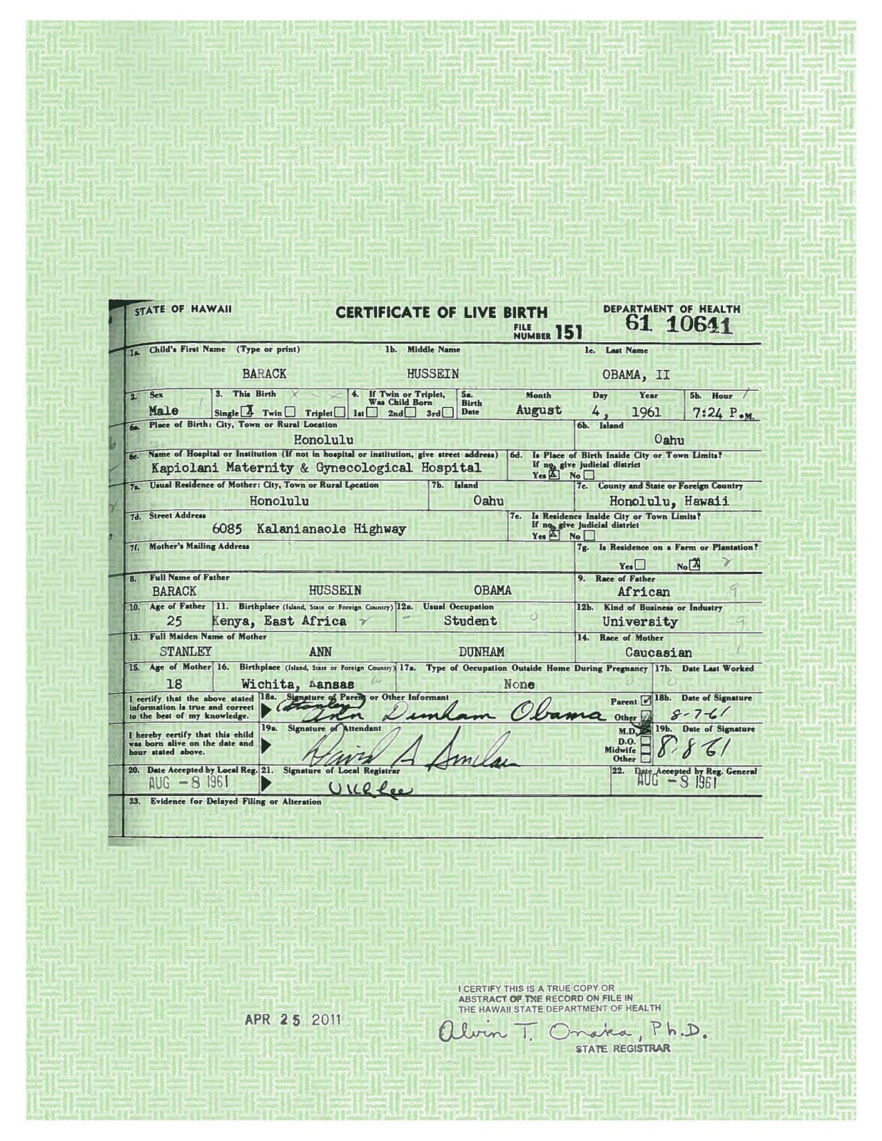 Obama releases long form birth certificate update for some reason people have seized on the words it looks to me like a 1961 version of the short form as a reflection of skepticism on my part xflitez Images