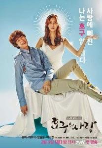 Download Film Fool's Love 2015 Full Movie