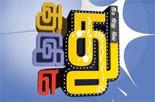 Athu Ithu Ethu 25-03-2017 Makapa Show | Adhu Idhu Aedhu