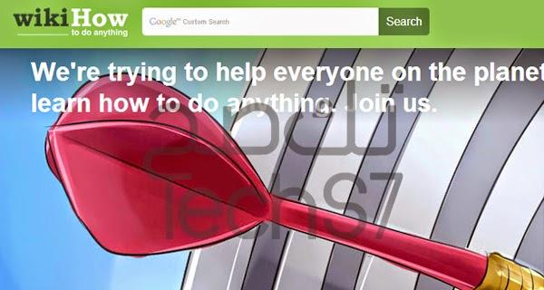 كيف تتعلم مهارات جديدة وتصنع أشياء جديدة بنفسك wikihow