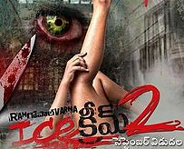 Ice Cream 2 2014 Telugu Movie Watch Online