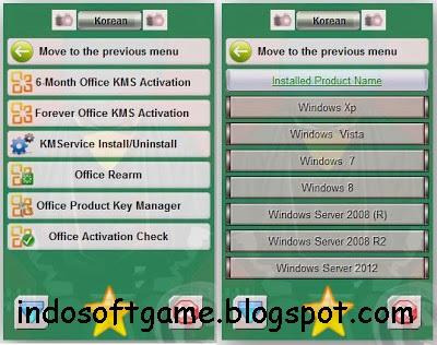 kj activator windows 8 enterprise