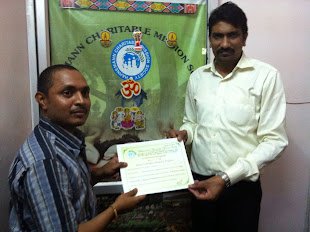 Certificate Distribution to Trainees