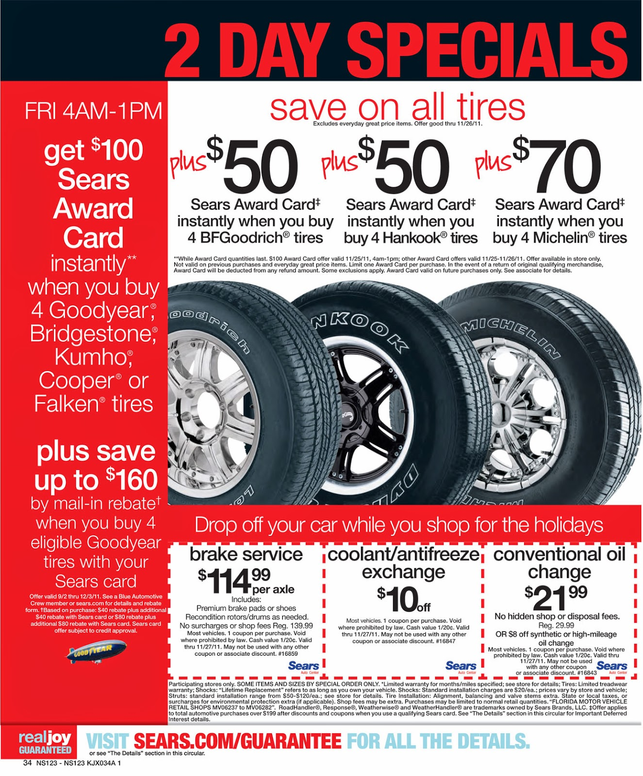 Sears tires coupon code