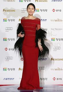 Biodata Yoon Jin Seo
