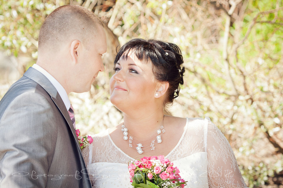 pruutpaar-pulmafoto