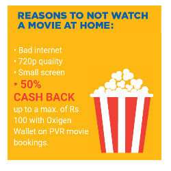 Get PVR Cinemas Rs.50 Off  and 30% off with Extra 10% Cashback with Paytm Wallet – Buytoearn