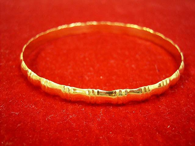 Bamboo Gold Bracelet