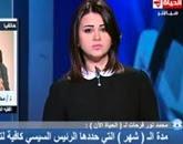 - برنامج الحياة الآن مع نوران سلام حلقة الأحد 1-3-015