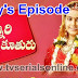 Chinnari Pellikuthuru MaaTv Serial 29th June Episode