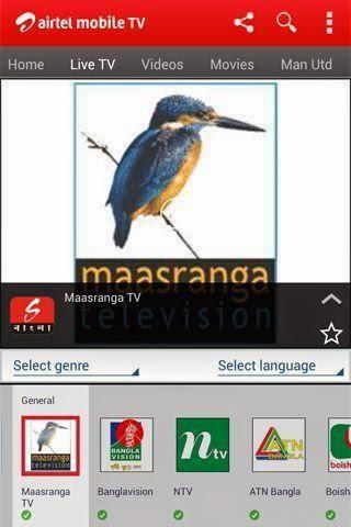 airtel-3G-Live-Mobile-TV-Bd-Bangladesh