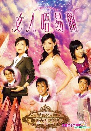 Đáng Mặt Nữ Nhi - La Femme Desperado (2006) - FFVN - (22/22)