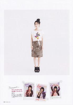 Yuko Oshima AKB48