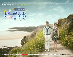 Warm & Cozy Subtitle Indonesia