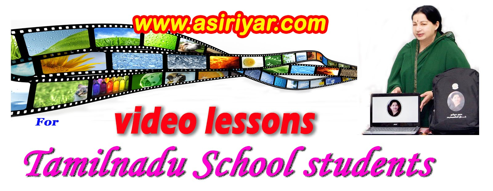 TAMILNADU SCHOOL VIDEO LESSONS
