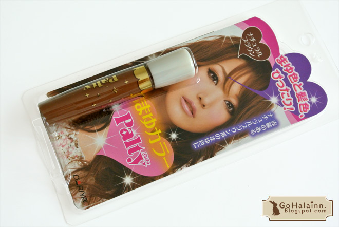 Dariya Palty Eyebrow Mascara #Natural Brown Review