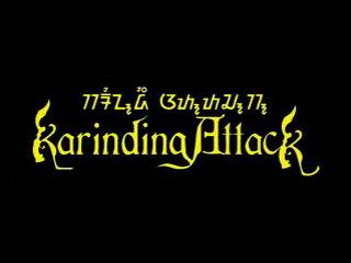 karinding