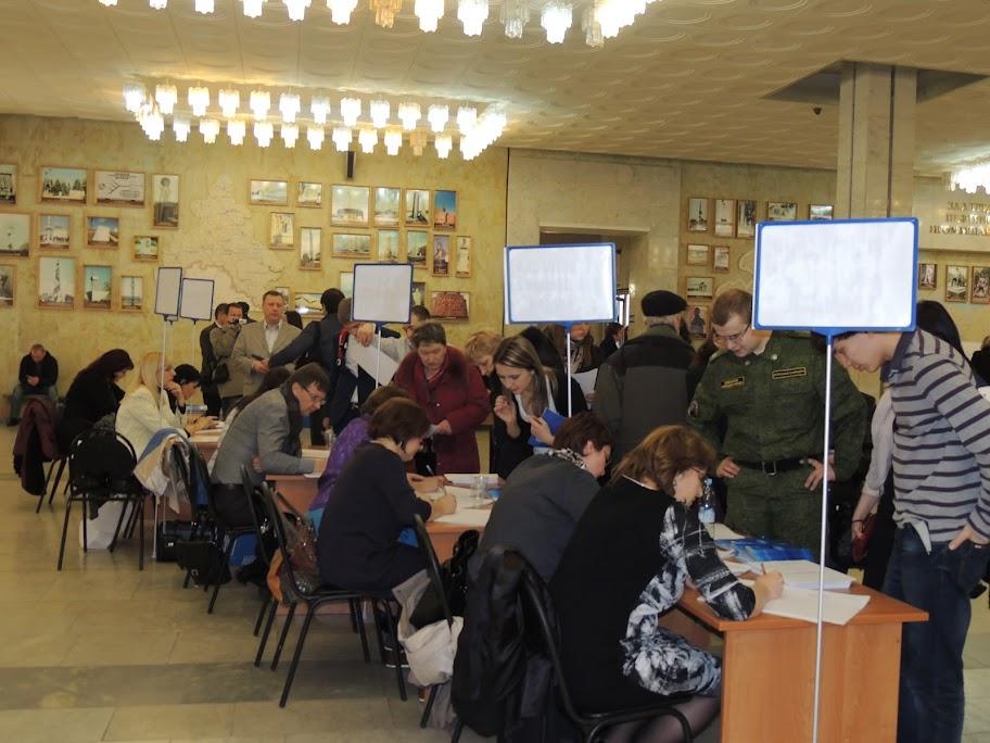 публичные слушания 11 апреля - регистрация работающих