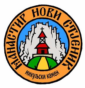 Манастир Нови Стјеник