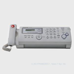 jual mesin fax panasonic kx-fp206 di denpasar bali