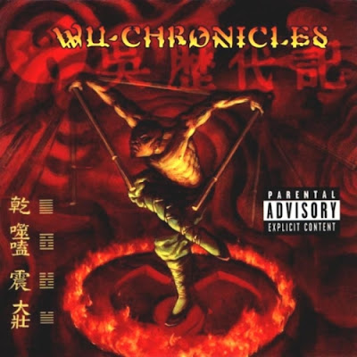 Wu-Tang Records Presents – Wu-Chronicles (CD) (1999) (FLAC + 320 kbps)