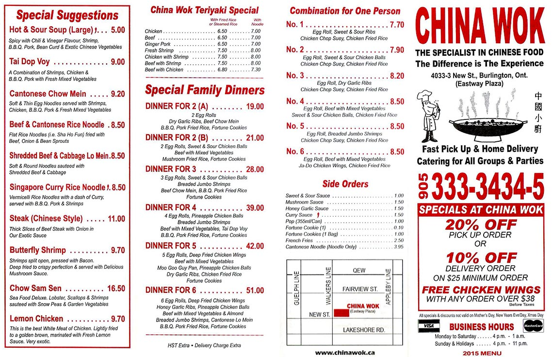 China wok 905 333 3434 our menu click on images to for Asia cuisine menu