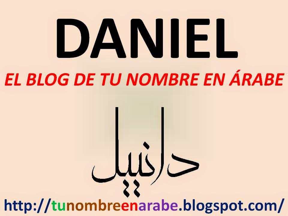 DANIEL EN ARABE TATUAJE