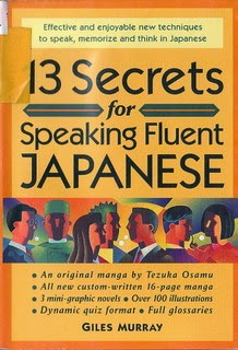 Fluent in Japanese