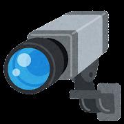 監視カメラ・防犯カメラのイラスト