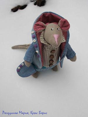 купить в подарок крысу