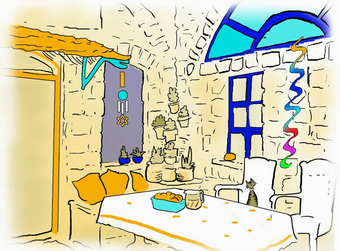 Simcha Leah's New Bed and Breakfast Guest House in Tzfat