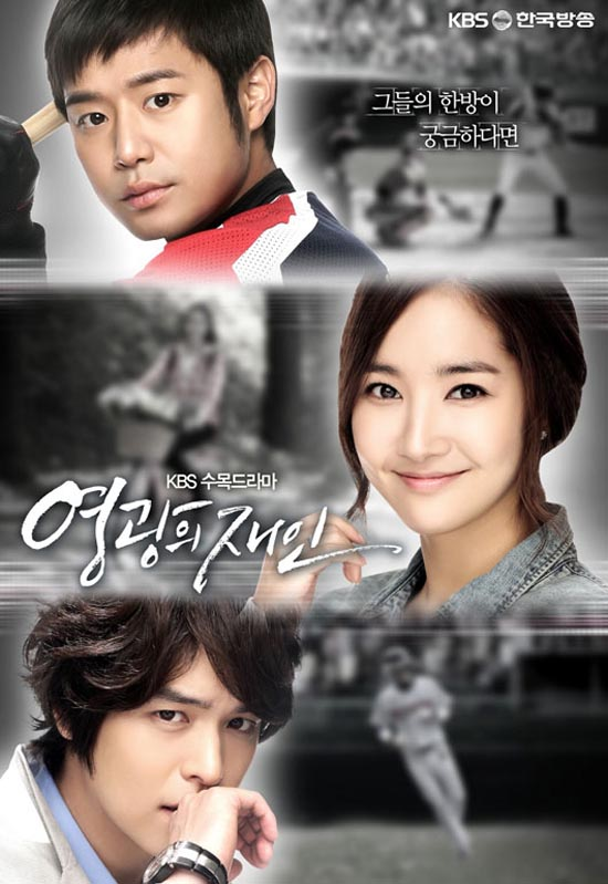 Review Drama Korea ANTV Glory Jane