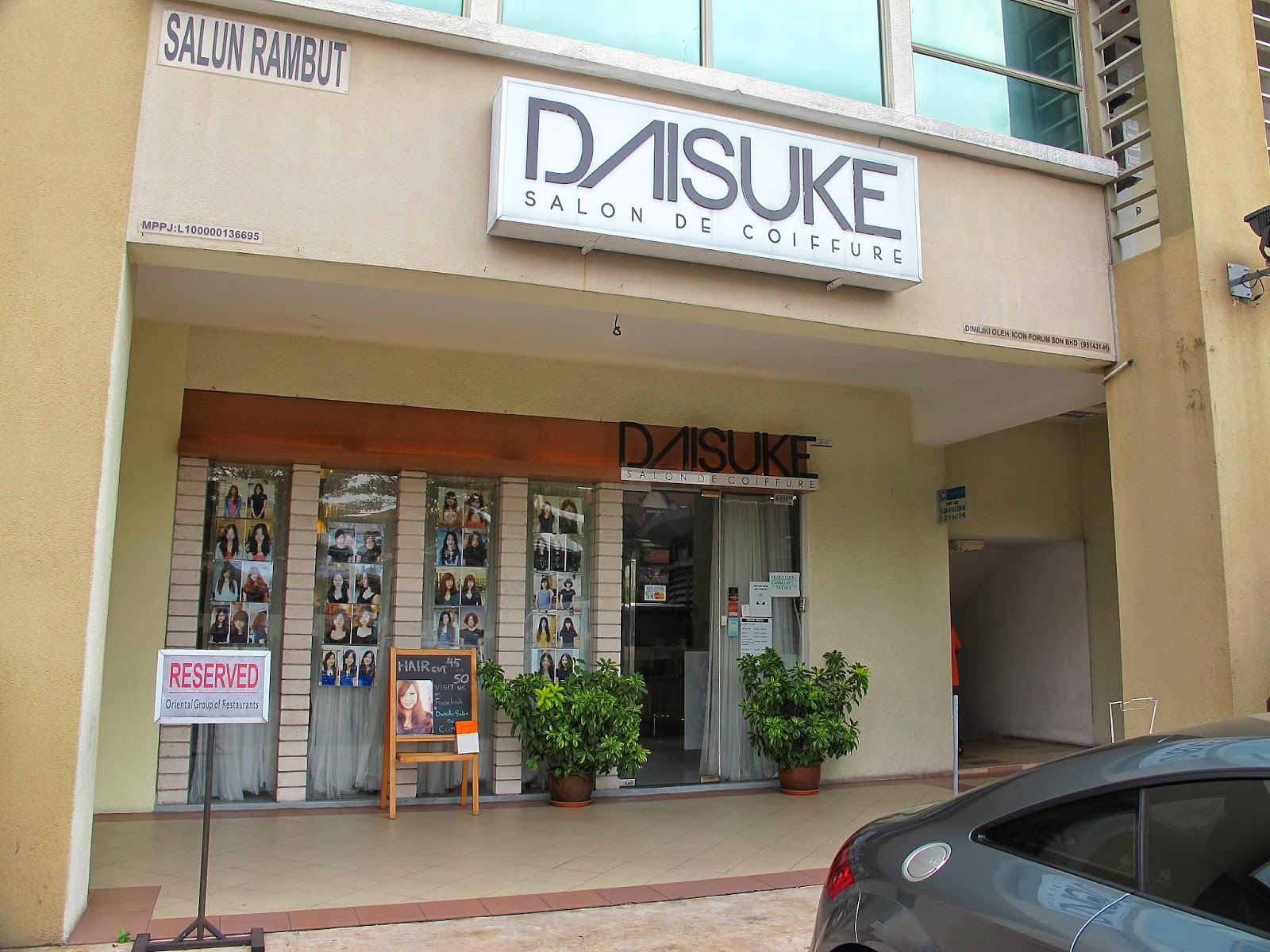 Daisuke Hair Salon Entrance