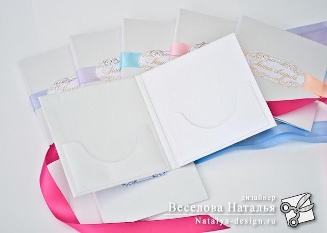 Коробочки для свадебных дисков
