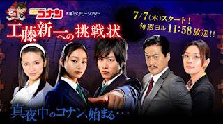 Sinopsis Detective Conan Kudo Shinichi e no Chousenjou