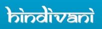 Hindivani
