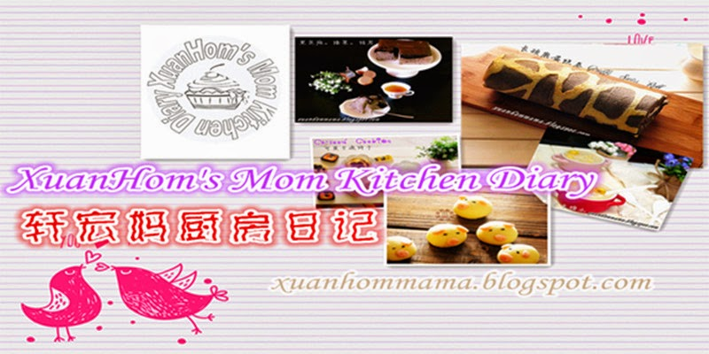 轩宏妈的厨房日记 XuanHom's Mom Kitchen Diary
