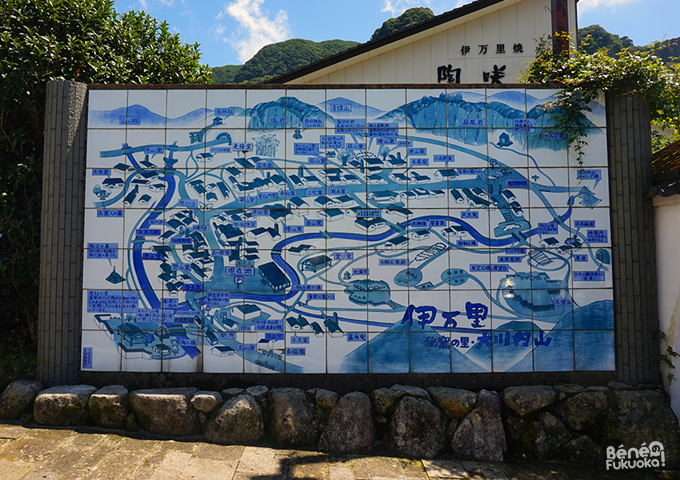 Carte en céramique, Okawachiyama, Saga, Kyushu